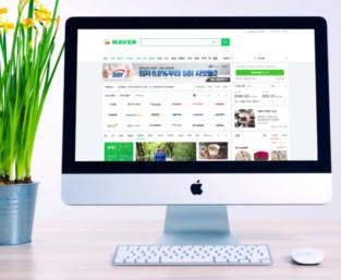 네이버 마케팅 서비스 플레이스 블로그 모두 홈페이지 제작