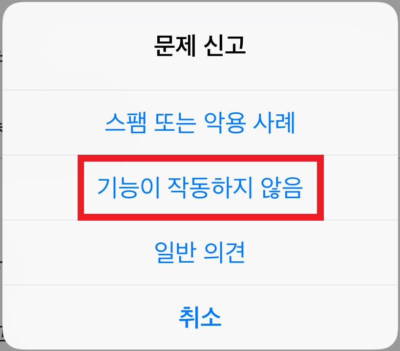 인스타그램 쉐도우밴 검색 누락 차단_sns팩토리 (14)