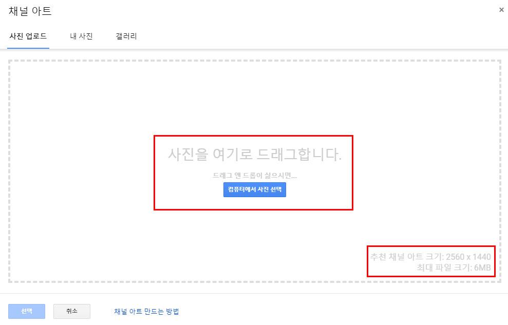 채널아트 만들기 채널 아이콘 만들기_SNS팩토리 (8)