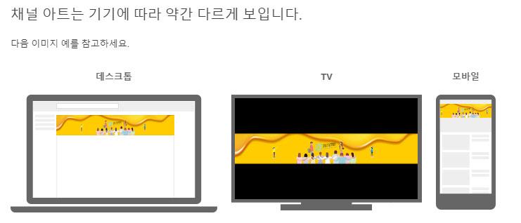 채널아트 만들기 채널 아이콘 만들기_SNS팩토리 (9)