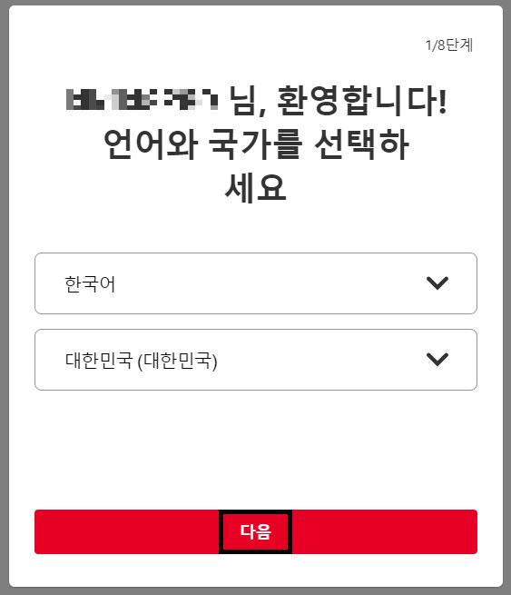 핀터레스트 사용법 및 비즈니스 계정 만들기 활용방법_SNS팩토리 (19)