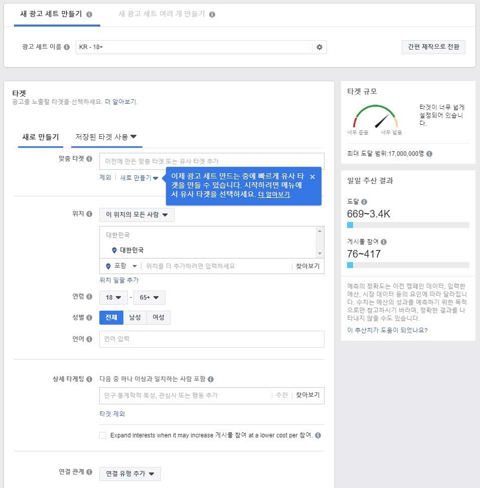 인스타그램_마케팅-초보자-가이드7
