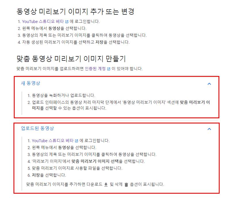 유튜브구독자늘리기위한21가지방법_2019sns팩토리 (4)