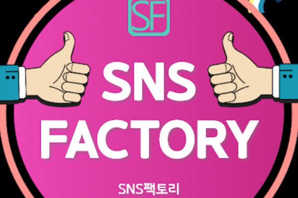 채널아트 만들기 채널 아이콘 만들기_SNS팩토리 (2)